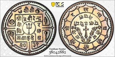 1974 Nepal 1 One Rupee Pcgs Pr68 Proof Finest Known Worldwide Unc Toned #1 (Dr)