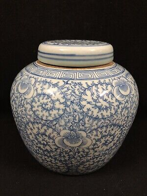 Chinese Antique Qing Dynasty Blue and white Flowers Ginger Jar With Cover