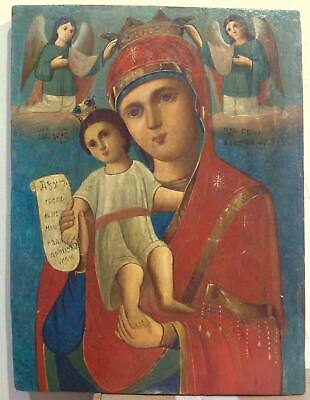 """Antique 19c Russian Hand Painted Wood Icon """"Worthy Is"""""""