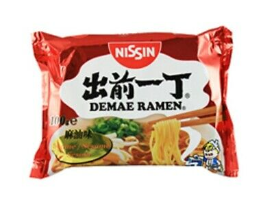 Nissin Instant Noodle Sesame Flavour 100g (Pack of 10 packs)