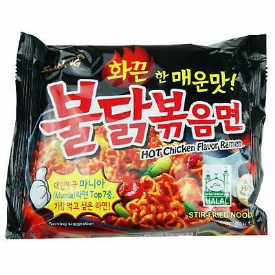 Samyang Hot Chicken Spicy Ramen Noodle (Pack of 40)