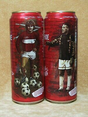 Beer cans set-Trekhgornoe-1000 ml  2017 Limited series SPARTAK FC Russia