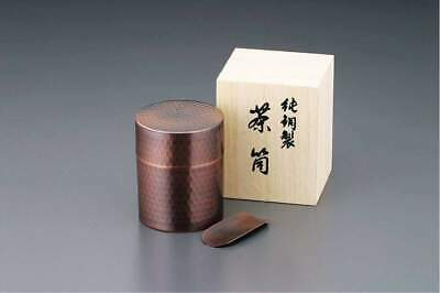 Asahi Copper Loose Tea Leaf Canister Chazutsu Tea Caddy 200g with Caddy Spoon