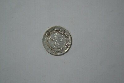 HONG KONG 5 Cents 1892 Silver.