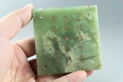 3.1'' China old green Jade Chinese hand-carved words Stone chips pendant 1108