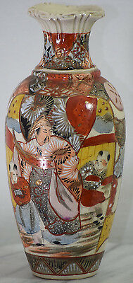 Antique Japanese Meiji Satsuma Vase Hand Painted Samurai Boys Children