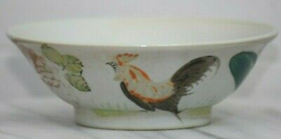 Antique Chinese Qing Porcelain Famille Rose Vert Chicken Rooster Footed Cup Bowl