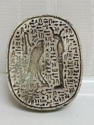 Royal Scarab is very rare ancient Egyptian civilization..