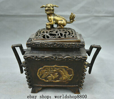 "8.4"" Marked Old China Copper Gilt Dynasty Foo Fu Lion Dog Incense Burner Censer"