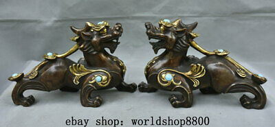 """10.6""""Old China Red Copper Gilt Inlay Turquoise Feng Shui Pixiu Beast Statue Pair"""