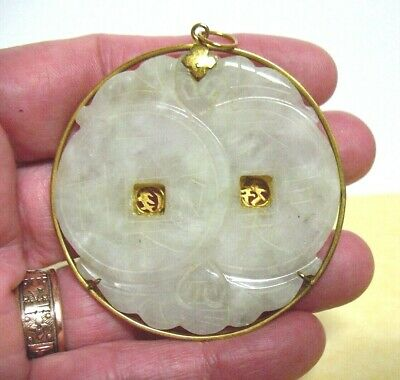 18K Gold Carved Jade Pendant Huge Oriental 2 Inches 23 Grams