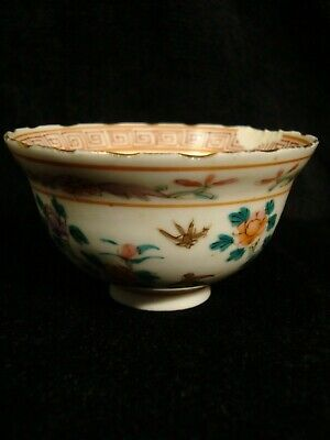 Small Antique Chinese Porcelain Bowl
