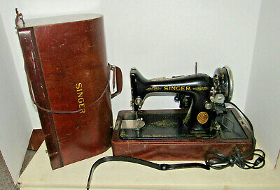 Singer Sewing machine With Bentwood Dome Case & Key, Working 1930's