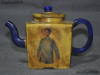 "7""Old Chinese Yixing Zisha Pottery Painted Mao Zedong Head Teapot pot Tea maker"