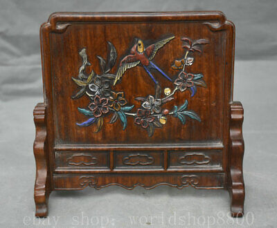 """7.8"""" Marked Old China Huanghuali Wood Shell Dynasty Palace Flower Bird Screen"""