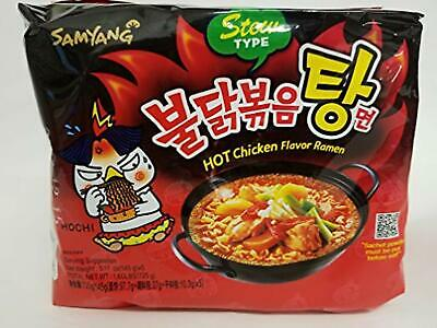 Samyang Stew Type Hot Chicken Flavor Ramen Noodles (Pack of 5)