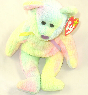 Ty Beanie Baby ~ GROOVY the Ty-Dyed Bear 8.5 Inch MWMT