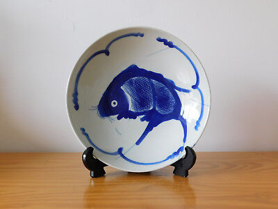 c.19th - Antique Chinese Blue & White Carp Fish Porcelain Bowl Plate