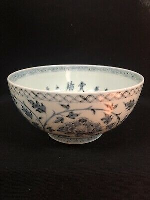 Chinese Antique Ming Dynasty Hongwu Blue And White Peony Daisy Flowers Big Bowl