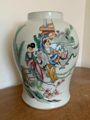 Antique Large Chinese Famille Rose Vase Jar Signed Republic Period Scroll Work