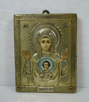 Antique Collectible Russian Moscow Hand Painted Icon of Virgin Mary & Christ