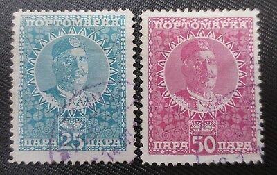 Montenegro 1913 Postage Due Stamps SC #J25-26 UH from Quality Album