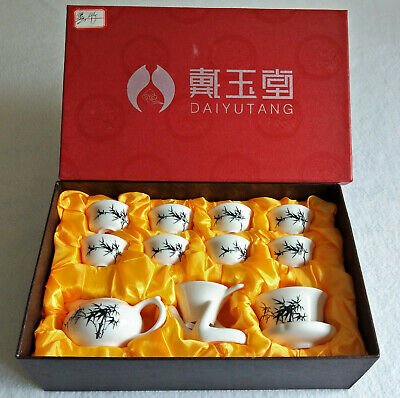Chinese Porcelain Tea Set Bamboo design with teapot,8 Cups, Infuser and Giawan