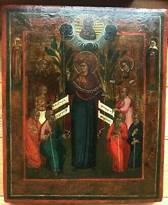 "Antique 19c Russian Hand Painted Wood Icon ""Joy of All Who Sorrow"""