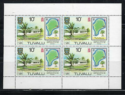 Tuvalu Stamps  Stamps Souvenir Sheet   Mint Never Hinged   Lot 7376