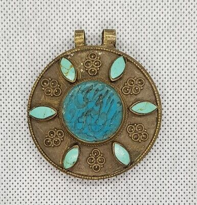 Antique Mix Silver Middle Eastern Pendant With Turquoise Persian Calligraphy