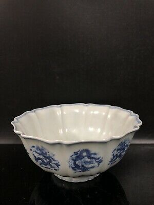 Beautiful Chinese Antique Blue And White Ming Dynasty Xuande Nine Dragons Bowl