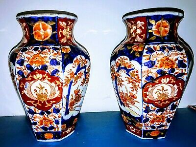 Pair of Chinese Export 18th Century (Kangxi/Yongzheng) Imari Peony Vases MINT