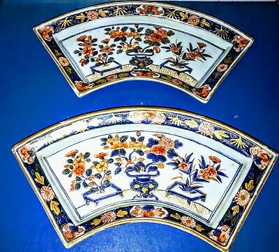 Two Chinese Export 18th Century (Kangxi/Yongzheng) Imari Sweet Meat Dishes MINT