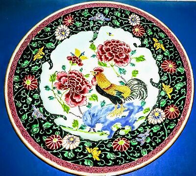 "Chinese Export 18th Century Yongzheng Famille Rose-Noire Cockerel 11.5"" Charger"