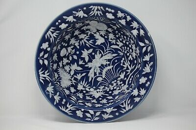 Unusual Chinese Blue and White Bowl Large