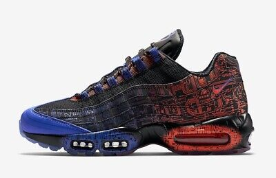 NIKE AIR MAX 95 LE DB Doernbecher 2011 White Gold Men's
