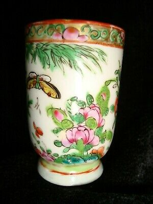 Antique Chinese Famille Rose Wine Cup