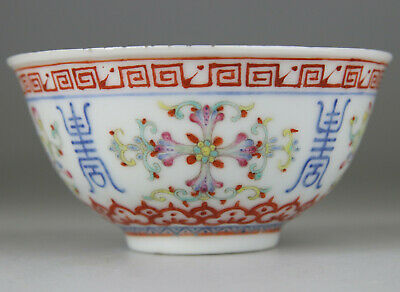 Antique Chinese Porcelain Cup Bowl Famille Rose Guangxu Period Mark - Qing 19Th