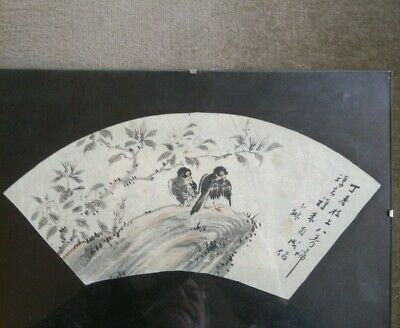 Antique Japanese Fan Painting of Crows.