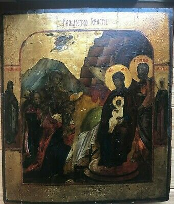 "Antique 19c Russian  Hand Painted Wood Icon ""Nativity"""