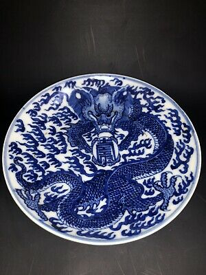 Chinese Antique Blue And White Qing Dynasty Kangxi Dragon Plate