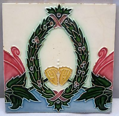 Antique Tile Art Nouveau Majolica Architecture Collectibles Vintage Tile Genuine