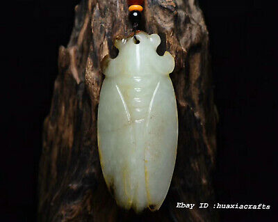 10.6CM China Natural HeTian white Jade Hand-carved Cicada Amulet Pendant AJJO