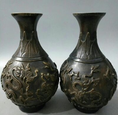 """9"""" Old Chinese Bronze Qing Qianlong Dynasty Dragon Loong Animal Bottle Vase Pair"""