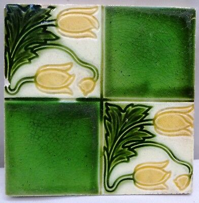 Vintage Tile Ceramic Porcelain Majolica Lotus Design Architecture Collectibles