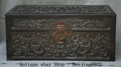 """18"""" Old China Black Wood Finely Carved Dragon Beast Chest Box Casket Jewelry Box"""