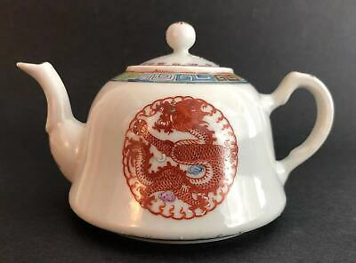 A Chinese Famille Rose Teapot And Cover Guangxu Mark & Period (1875 - 1908)