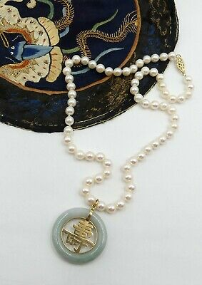 "Vtg 14k gold clasp pearl beads & Chinese jade 14k gold "" Shou "" pendant necklace"