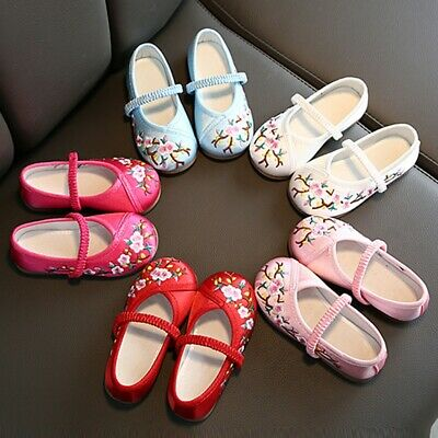 Toddler Infant Kids Baby Girls Embroidery Floral Flower Single Princess Shoes HY