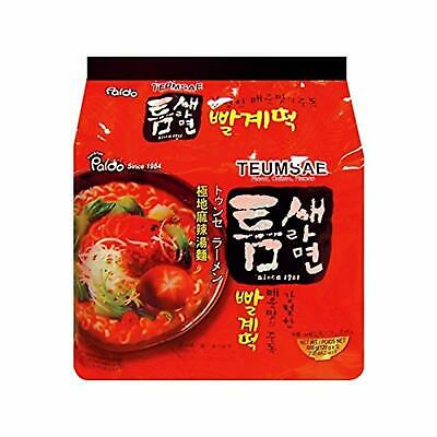 Paldo Teumsae Ramen 120g (Pack of 5)